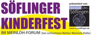 Kinderfest - Söflinger Sommer 2018 @ Meinloh-Forum